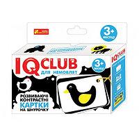 IQ CLUB: Для новорожденных Животные
