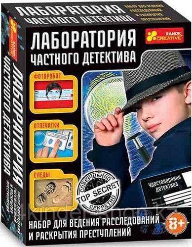 Набор для экпериментов: Лаборатория частного детектива