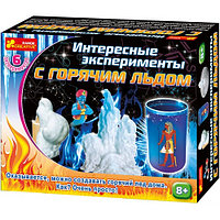 Набор для эксперементов: Интересные эксперименты с горячим льдом
