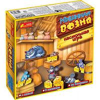 Настольная игра: Мышиная возня