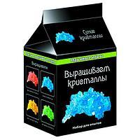 Научные игры мини: Выращиваем кристалы(синие)