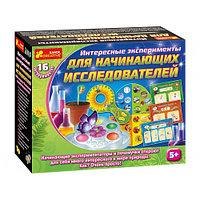 Научные игры: Интересные эксперименты для начинающих исследователей