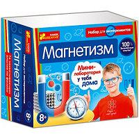 Научные игры: Магнетизм