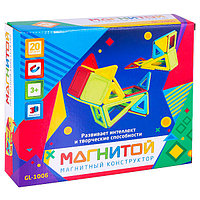 Магнитой   Конструктор магнитный 20 деталей (5 - с окном, непрозрачный материал)