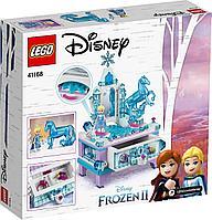 Lego Frozen 41168 Лего холодное сердце Шкатулка Эльзы