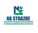NASTRAZHE.KZ (НАСТРАЖЕ.КЗ) системы видеонаблюдения и технологии безопасности