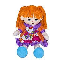 Кукла Дынька, 30см