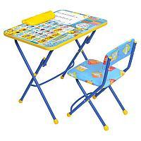НИКА Набор мебели АЗБУКА (стол -парта +мяг стул)