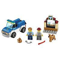 Lego City Игрушка Город Полицейский отряд с собакой