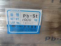 Pb-St  нейтральный стеарат свинца