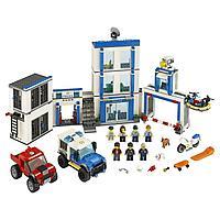 Lego City Игрушка Город Полицейский участок