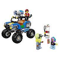 Lego Игрушка Hidden Side Пляжный багги Джека, фото 1
