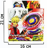 Игрушка Волчок Бейблэйд Knife fire (826-8A)