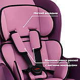 """Автокресло для детей 0-18 кг Siger """"Наутилус ISOFIX"""" фиолетовый, 0-4 лет, фото 2"""