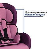 """Автокресло для детей 0-18 кг Siger """"Наутилус ISOFIX"""" фиолетовый, 0-4 лет, фото 4"""