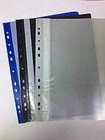 Скоросшиватель пластиковый А4 ассорти