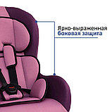 """Автокресло для детей 0-18 кг Siger Art """"Наутилус"""" котики, 0-4 лет, фото 3"""