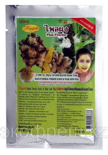Порошковая маска-скраб для лица и тела с экстрактом травы пхай RasyanPhai Powder