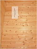 Вагонка Кедр Сс 114(105)*15*2000, фото 2