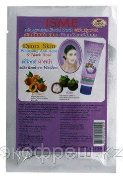 Порошковый скраб для проблемной кожи лиц с экстрактом абрикоса Detox skin whitening anti-acne and black head