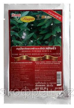 Порошковая маска-скраб для лица и тела Rasyan Herbal Powder Scrub & Mask Skin With Rhinacanthus Nasutus ISME