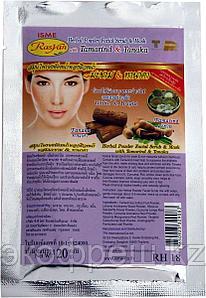 Порошковая маска-скраб для лица Rasyan Tamarind & Tanaka ISME