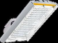 Взрывозащищенный светодиодный светильник Diora Unit 2Ex 30/4000 Д 5K консоль