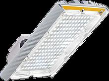 Взрывозащищенный светодиодный светильник Diora Unit 2Ex 40/5000 Д 5K консоль