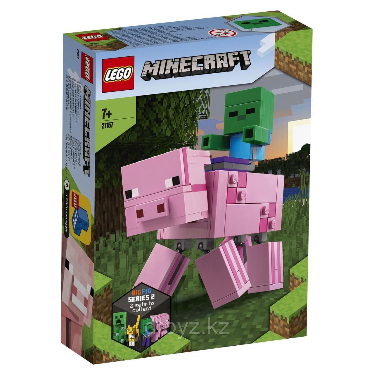 Lego Minecraft 21157 Свинья и Зомби-ребенок большой