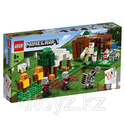 Lego Minecraft 21159 Аванпост разбойников