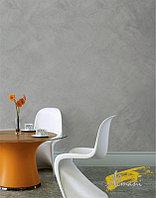 Декоративная краска Эффект Шёлка CeboSi Setoso Базовый цвет + Тёмные оттенки колера