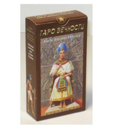 "Таро Судьбы ""Карты для гадания"""