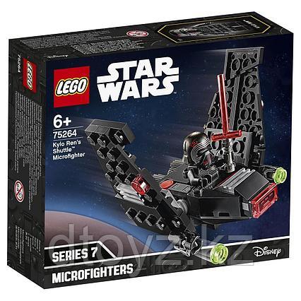 Lego Star Wars 75264 Микрофайтеры Шаттл Кайло Рена