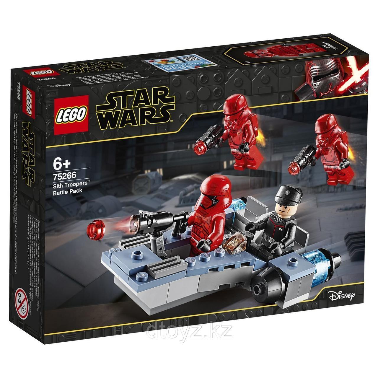 Lego Star Wars 75266 Боевой набор Штурмовики ситхов