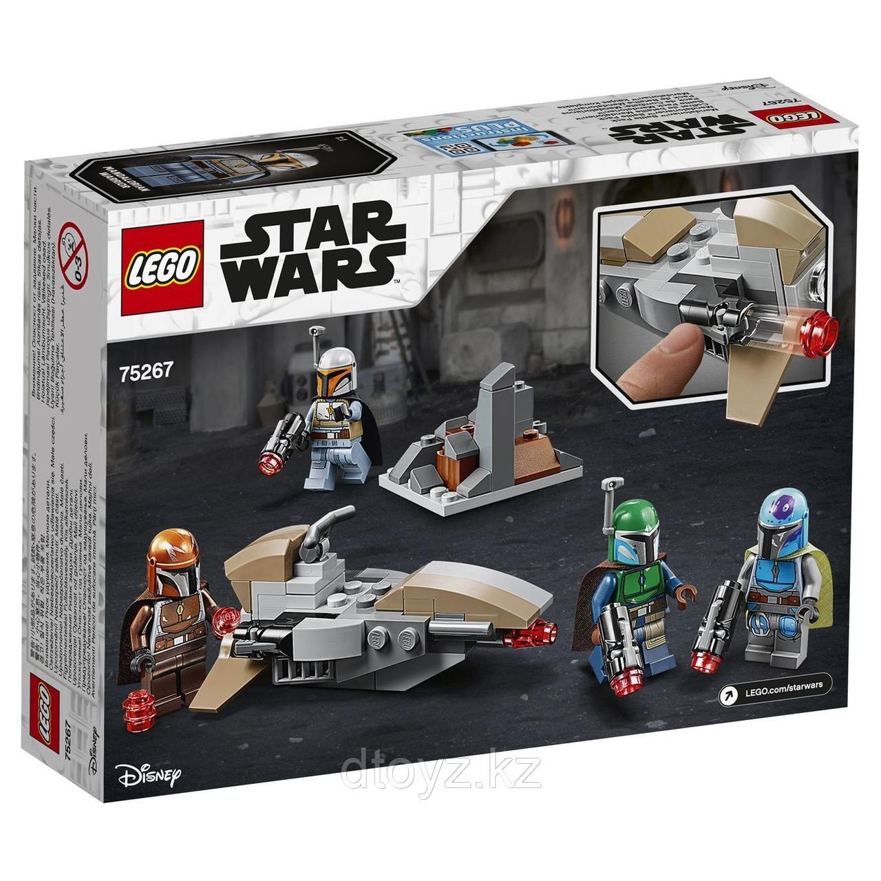 Lego Star Wars 75267 Боевой набор Мандалорцы