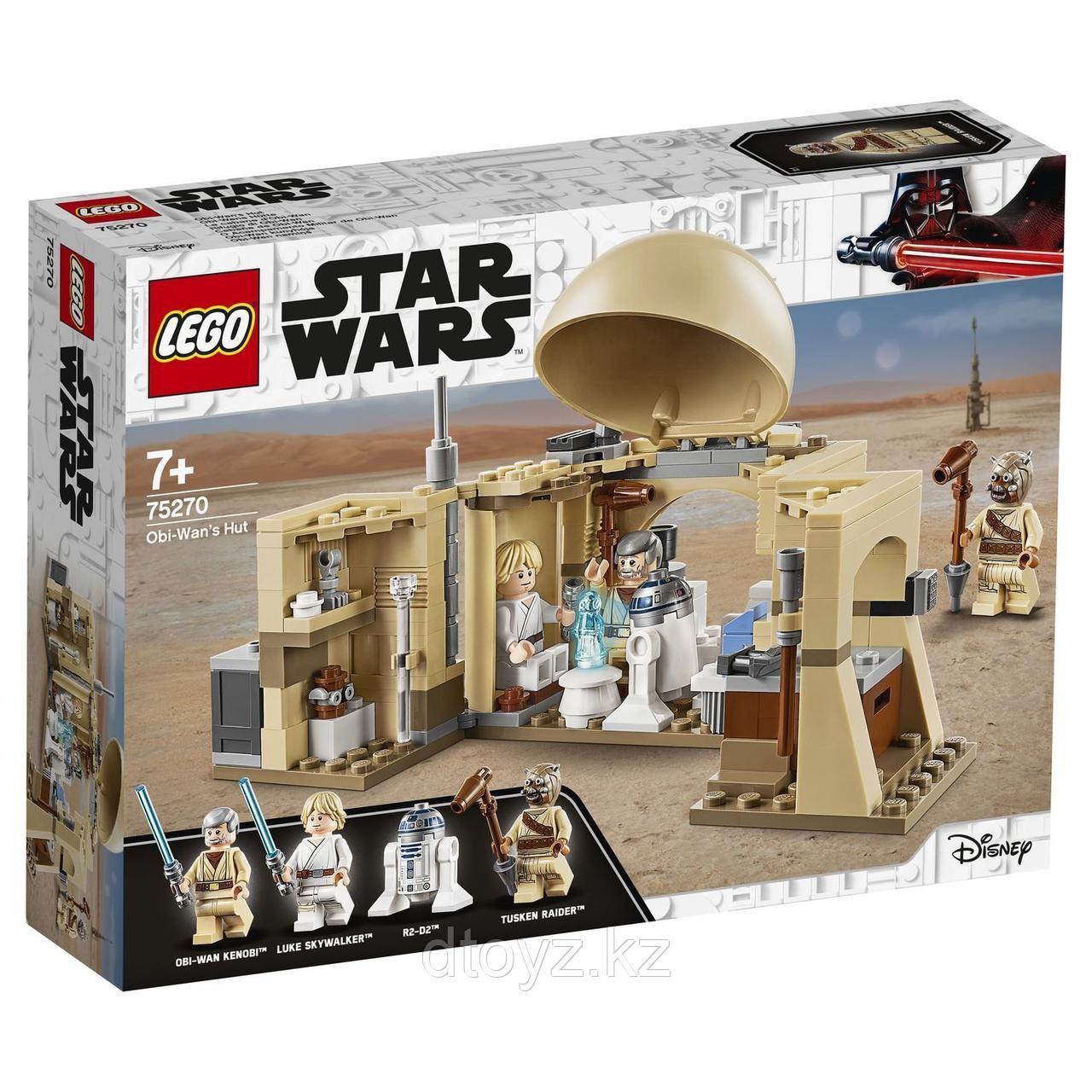 Lego Star Wars 75270 Хижина Оби-Вана Кеноби