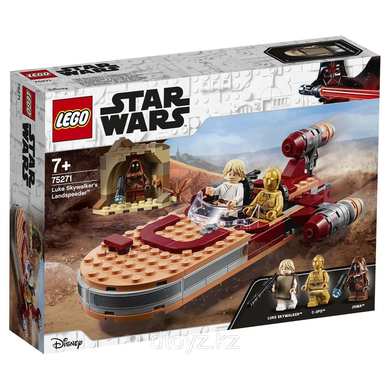 Lego Star Wars 75271 Спидер Люка Сайуокера