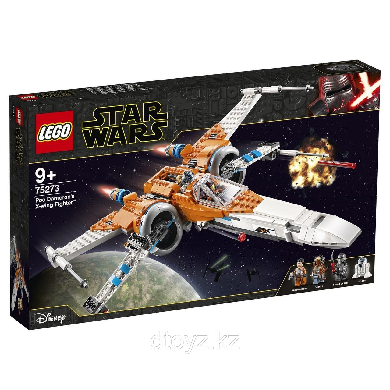 Lego Star Wars 75273 Истребитель типа Х По Дамерона
