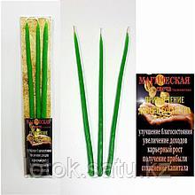 Набор магических свечей «Привлечение денег и богатства», зелёные