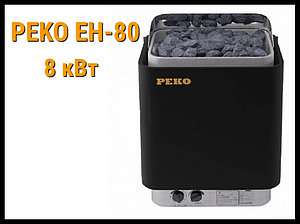 Электрическая печь Peko EH-80 со встроенным пультом