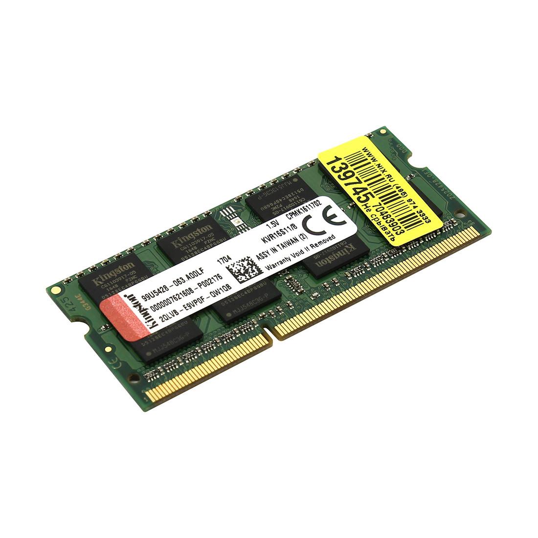 Kingston KVR16S11/8 Модуль памяти для ноутбука DDR3, 8GB, SO-DIMM