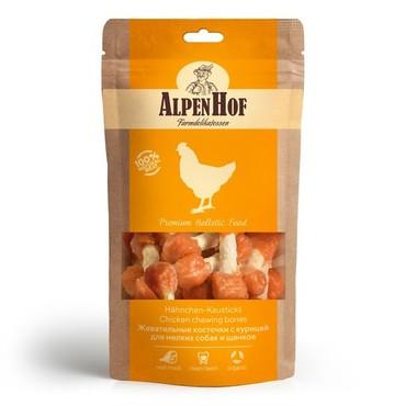 Кальциевые косточки с курицей для собак AlpenHof