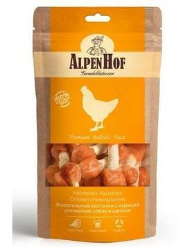 Жевательные косточки с курицей для собак AlpenHof