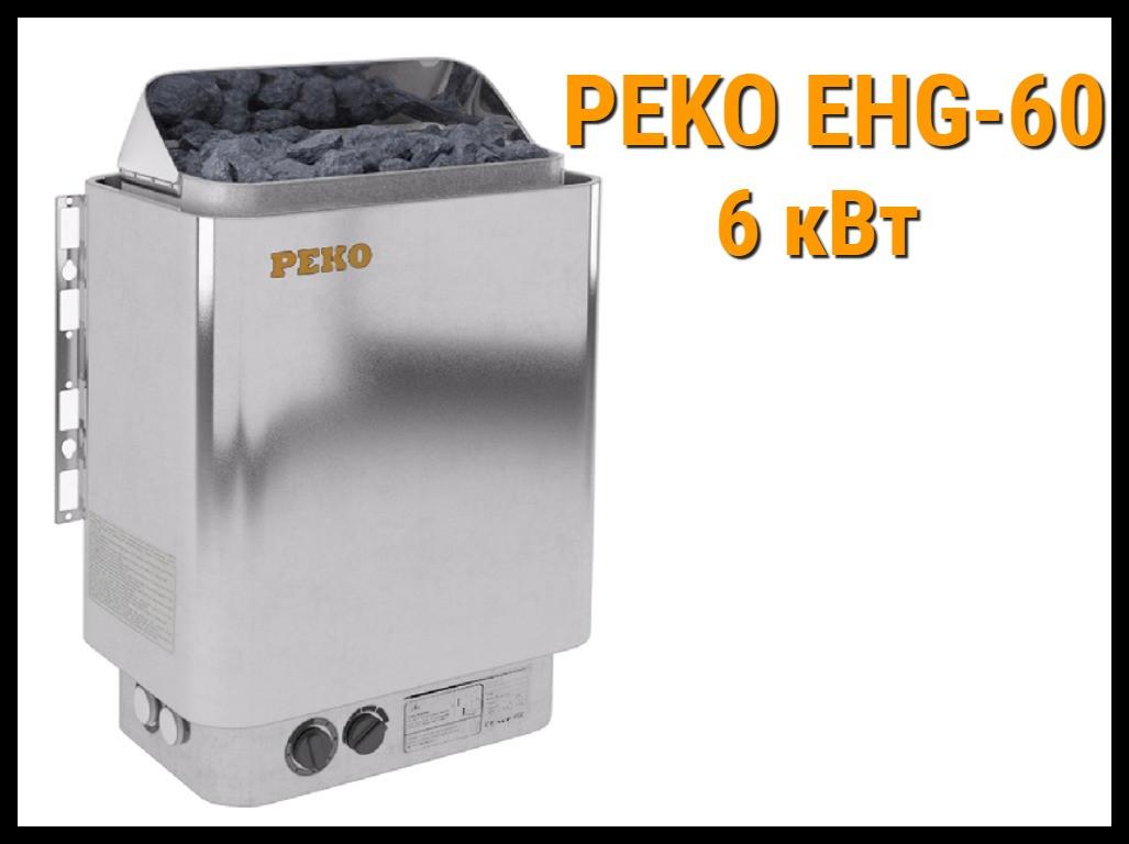 Электрическая печь Peko EHG-60 со встроенным пультом