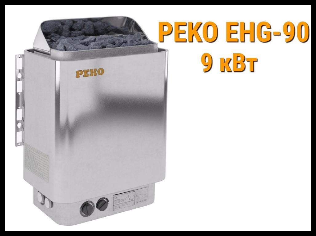 Электрическая печь Peko EHG-90 со встроенным пультом