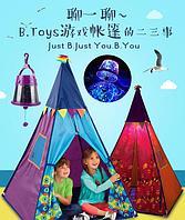 Детские палатки-домики