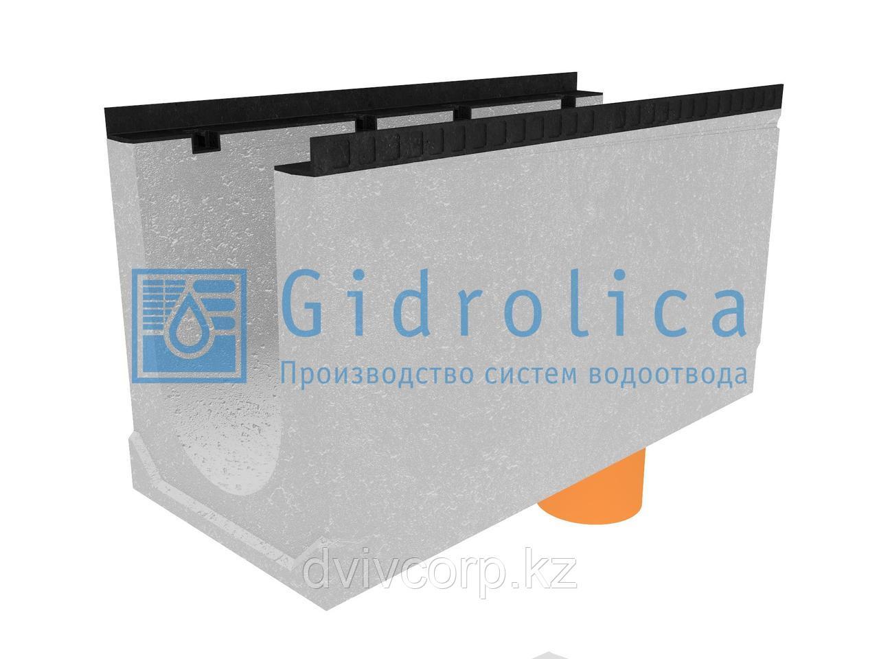 Лоток водоотводный бетонный коробчатый (СО-300мм), с водосливом КUв 100.44(30).55(48) - BGМ, № 20-0
