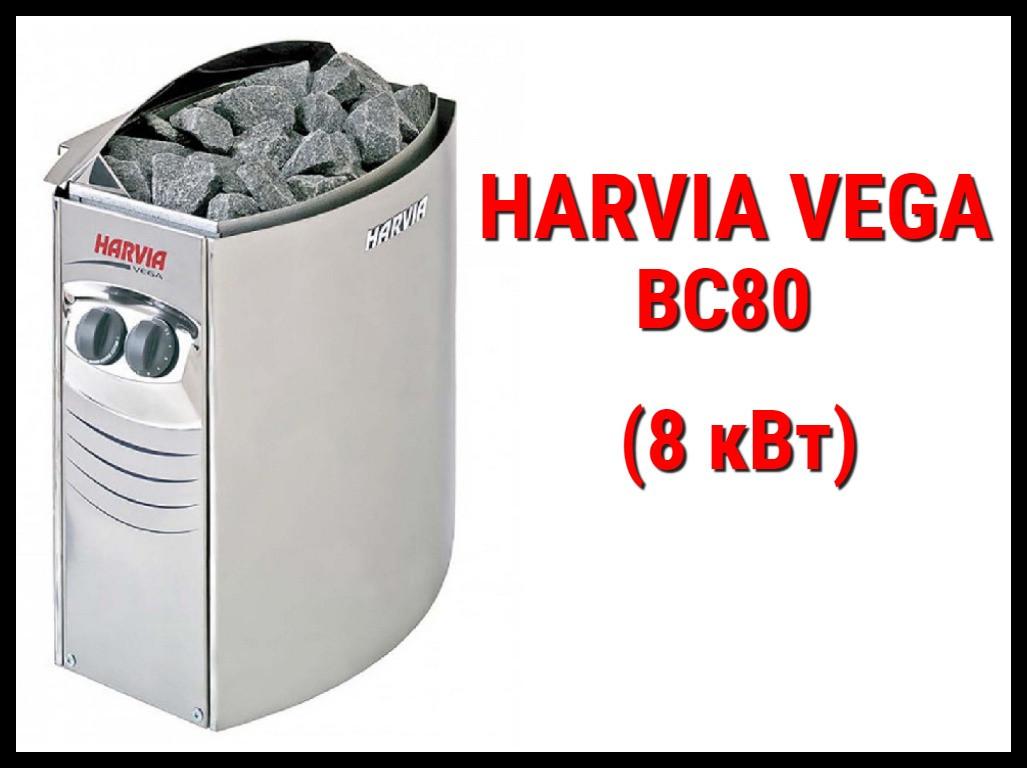 Электрическая печь Harvia Vega BC 80 со встроенным пультом