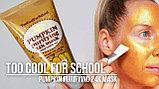 Маска-пленка с экстрактом тыквы TOO COOL FOR SCHOOL Pumpkin Purifying 24K Mask, фото 3