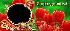8_marta_12.png